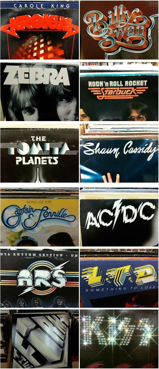80s-typography